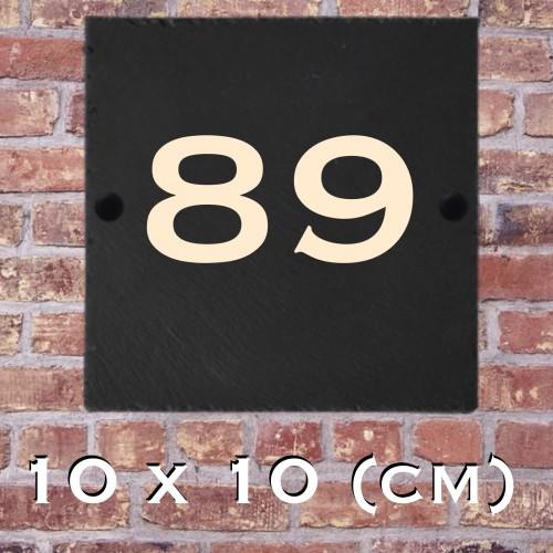 Ivory-Silk10x10cm.jpg