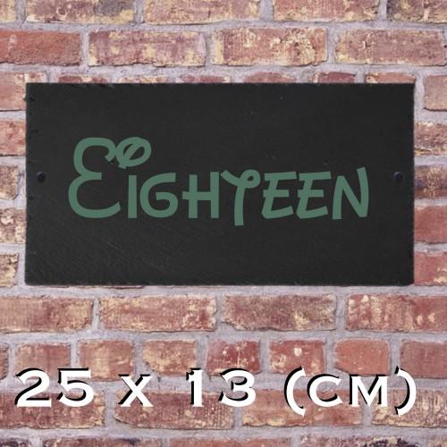 Oxford-Green25x13cm.jpg